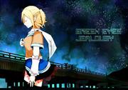 橋姫の待つ夜