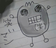 半年前ふっっと頭に浮かんだ笑いマン  by12才 美術部
