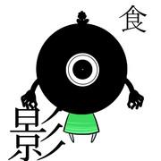 Lincleのマスコットキャラクター