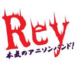 Reyのロゴ作ってみた03
