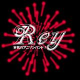 Reyのロゴ作ってみた04
