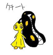 放送中に描いたうろ覚えポケモン【クチート】