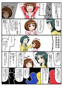 アイマス漫画26