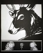 【切り絵】23あくまで鹿ですから【黒執事】