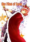 【うたプリ】王様れんれん【ジャスコ】