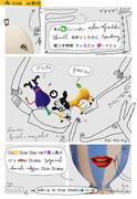 パココマ漫画 104 / the binded omlet④
