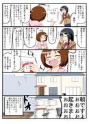 アイマス漫画27