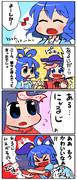 がんばれ!よしかちゃんPART10