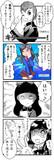 【オーズ】4コマ【フォーゼ】