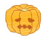 可愛(そうな)かぼちゃ