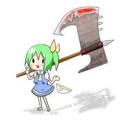 だいちゃん(斧)
