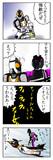 仮面ライダーフォーゼの世界