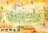 幻想郷マップを作ってみた