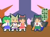 【東方】神霊廟異変の解決後