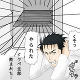 狂気のゴッドサイエンティスト【シュタゲ×デスノ】