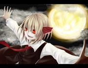 宵闇の妖怪