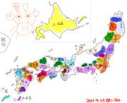 第4回白地図埋め放送結果。