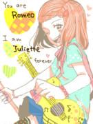 君はロミオ僕はジュリエット