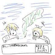 【仲間が増えました】バナナボウフラ【ぽぽぽぽ~ん】