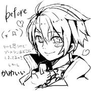 落書きNo.1 ホープ-before