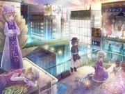 秘封倶楽部×幻想の街