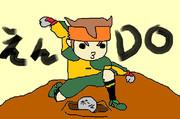 えんDO(円堂)