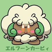 【ポケモン】【星のカービィ】エルフーンカービィ