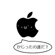 Apple ロゴ
