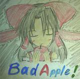 霊夢withBadApple!