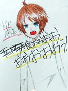 天樂【色つき】
