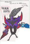 パタポン3 オリジナルヒーローを作ってみた。
