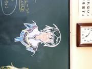 ジュード in 黒板