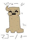 【日常】マコーパー【桜井誠】