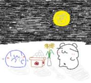 お月見ぱんぺ 【ぱんだ絵】