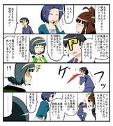 アイマス漫画29