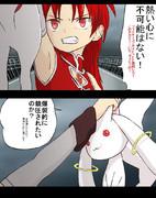 杏子がなかなかファイヤーコンボイを復刻しようとしないタカラトミーに怒りをぶつけています