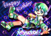リュウトお誕生日おめでとう!