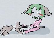 緑髪の掃除屋さん