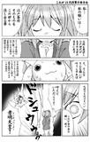 幕末の【まどか☆マギカ】其の八