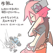 【ぶたボットイベント】10月6日の1枚