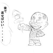 チビ太風のカイジの坂崎