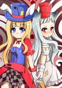 アリス&ダークアリス