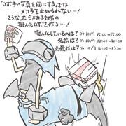 【ぶたボットイベント】10月7日の1枚
