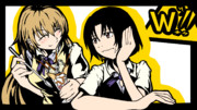 杏子さんのお世話をしたい