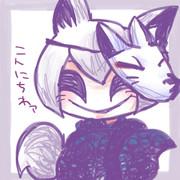 魂々、銀狐。3