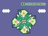 【東方】ガゴウジサイクロン