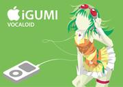 iPod風GUMI