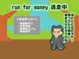 【ごちゃまぜ】run for money 逃走中