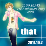 CLUB SEATA 2nd Anniversary Party