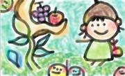 果物とりに森に来たよヽ(*´∀`)ノ